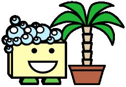 pflanzliche à le und fette
